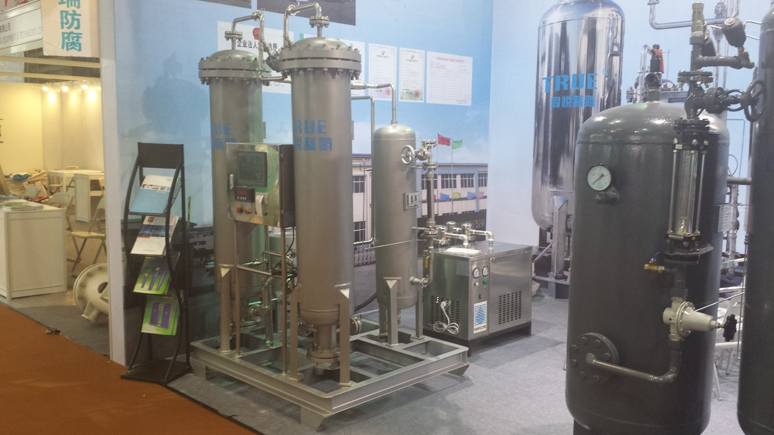 Chemical Test High Purity Nitrogen Generator , PSA Nitrogen Gas Generator