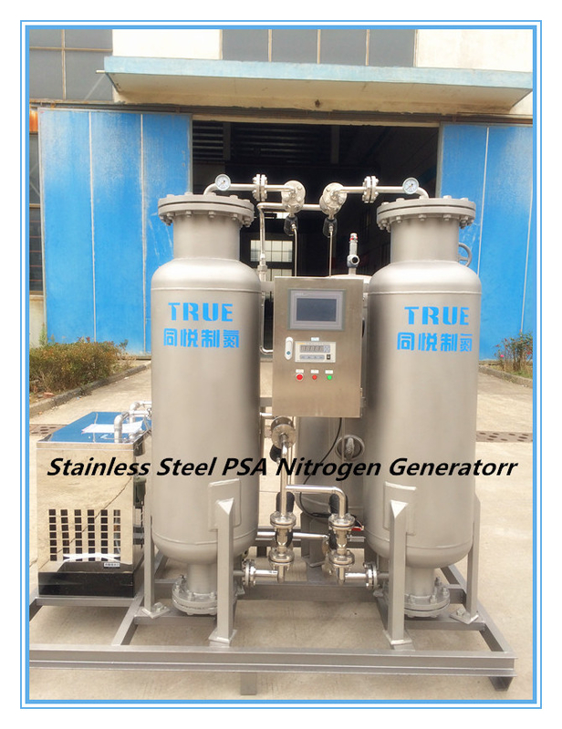 Stainless Steel Psa Nitrogen Making Machine 1 Kw For Food Manufacturer Plant