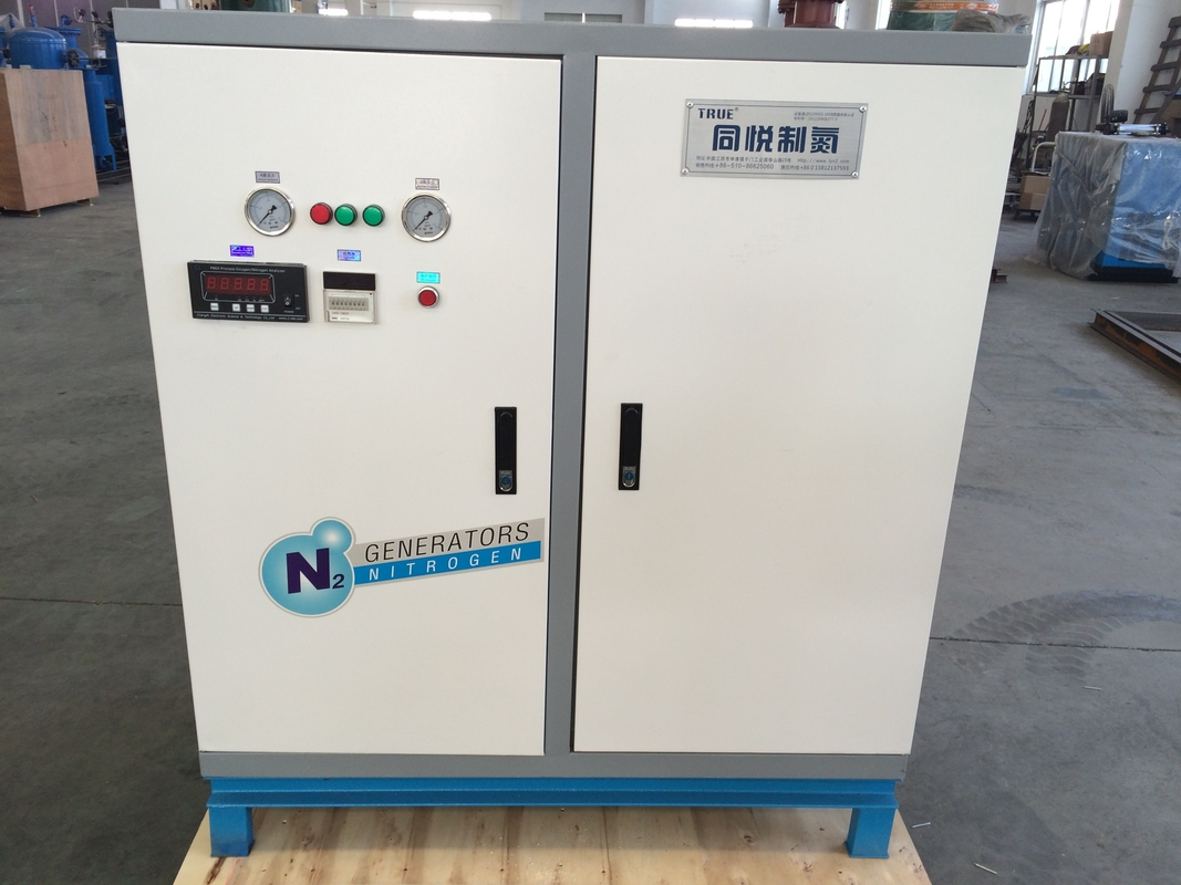 Small Carbon Steel PSA Nitrogen Plant For Food Industry , 5Nm3/h Capacity